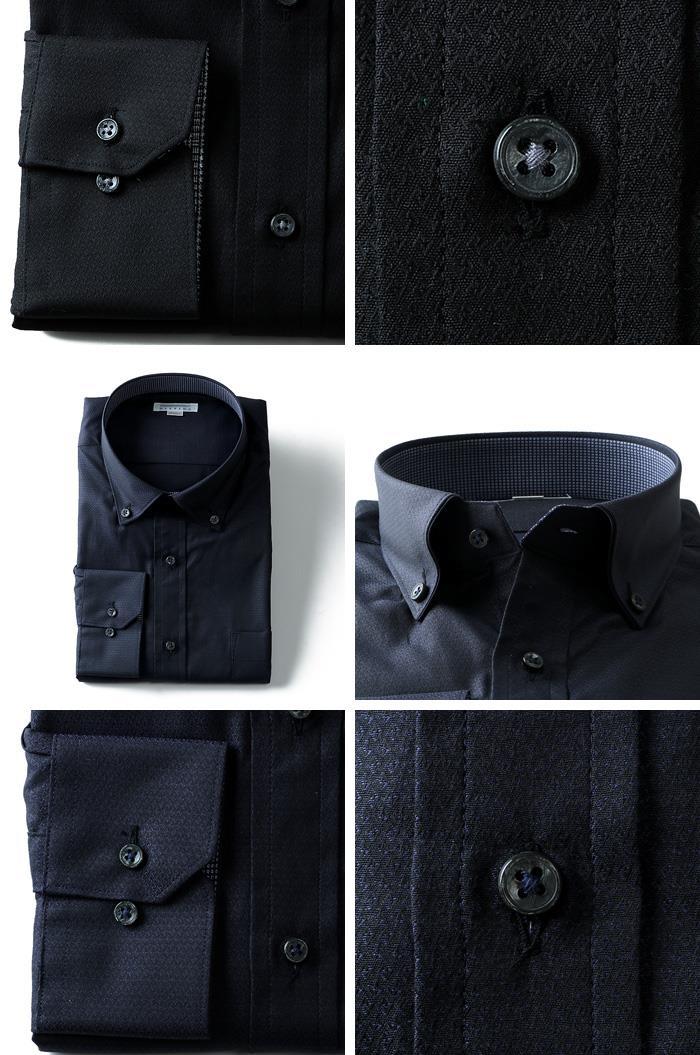 2点目半額 大きいサイズ メンズ DISFIDA 長袖 Yシャツ ビジネス 長袖 ワイシャツ ワイド ボタンダウンシャツ 衿フチパイピング 46701
