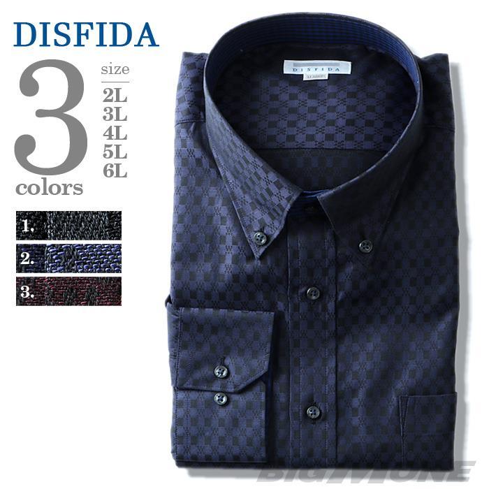 2点目半額 大きいサイズ メンズ DISFIDA 長袖 Yシャツ ビジネス 長袖 ワイシャツ ボタンダウンシャツ シングル 台衿裏表別布 46703