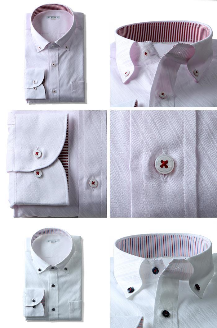 2点目半額 大きいサイズ メンズ DISFIDA 長袖 Yシャツ ビジネス 長袖 ワイシャツ ワイド ボタンダウンシャツ シングル 46711