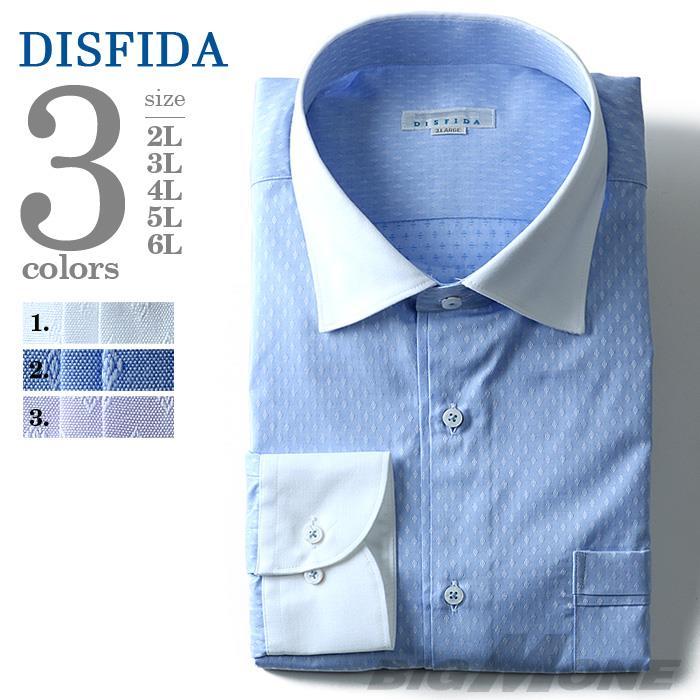 2点目半額 大きいサイズ メンズ DISFIDA 長袖 Yシャツ ビジネス 長袖 ワイシャツ セミワイド シャツ 前立て ポケットプリーツ 46714