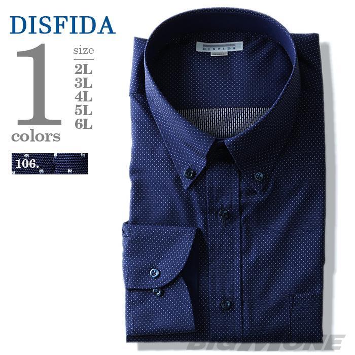 2点目半額 大きいサイズ メンズ DISFIDA 長袖ワイシャツ ボタンダウン シングル 46717