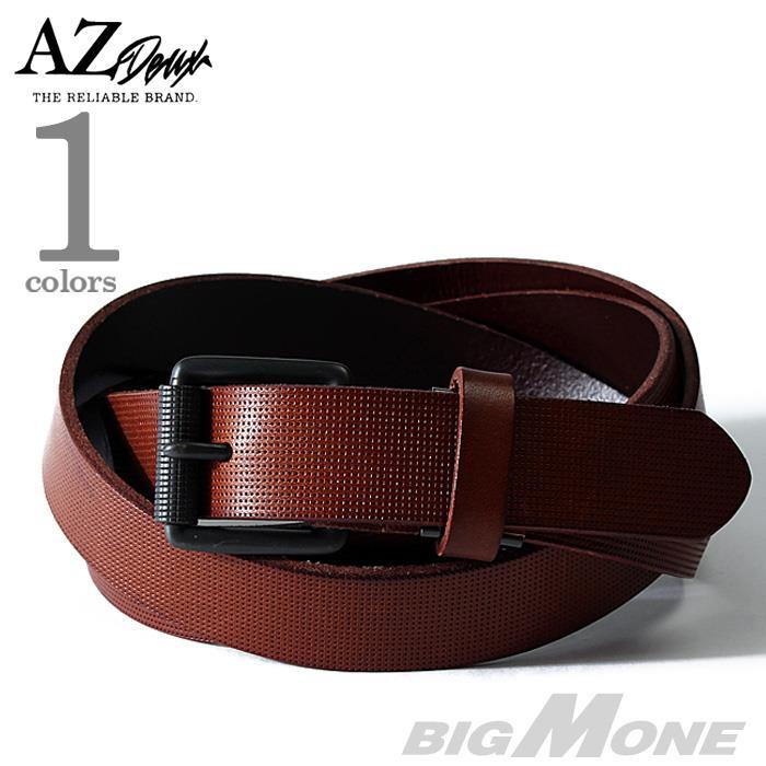 大きいサイズ メンズ AZ DEUX レザー ベルト ロングサイズ azcl-169041