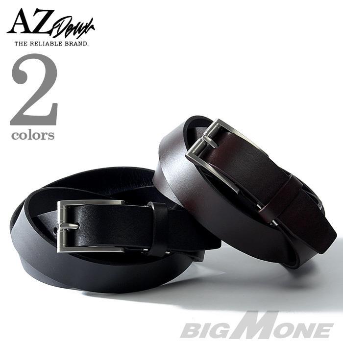 大きいサイズ メンズ AZ DEUX レザー ベルト ロングサイズ azcl-169043
