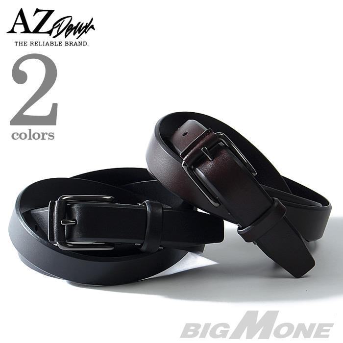 大きいサイズ メンズ AZ DEUX レザー ベルト ロングサイズ azcl-169044