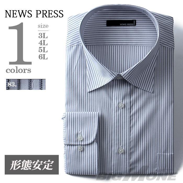 大きいサイズ メンズ NEWS PRESS ビジネス Yシャツ 長袖 ワイシャツ 形態安定加工 セミワイドシャツ ビジネスシャツ eanp90-83