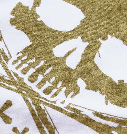 大きいサイズ メンズ WILD LIFE パーカー ジャージセット 上下セット ジャージ スポーツ セットアップ ホワイト 1158-6323-1 3L 4L 5L 6L 8L