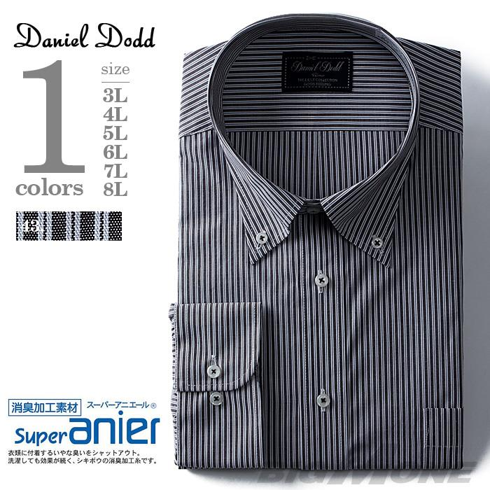 大きいサイズ メンズ DANIEL DODD ビジネス Yシャツ 長袖 ワイシャツ 消臭加工 ボタンダウンシャツ ビジネスシャツ eadn80-43