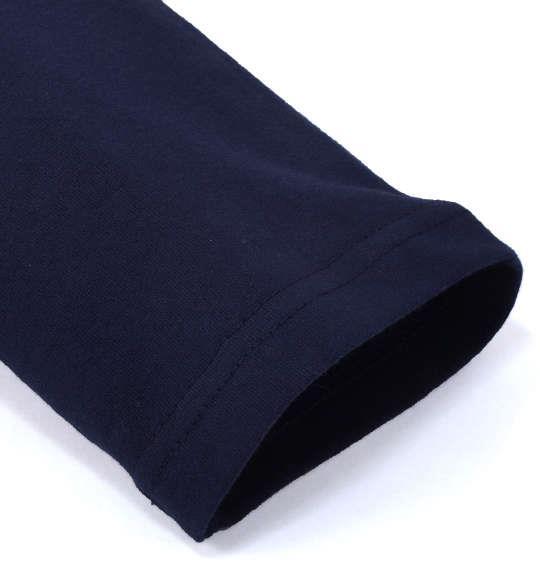 大きいサイズ メンズ Mc.S.P 消臭テープ付 長袖 Tシャツ 長袖Tシャツ Tシャツ ネイビー 1158-5621-3 3L 4L 5L 6L 8L