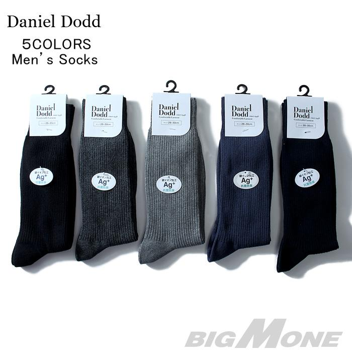 大きいサイズ メンズ DANIEL DODD 無地 クルーソックス 靴下 azsk-16500