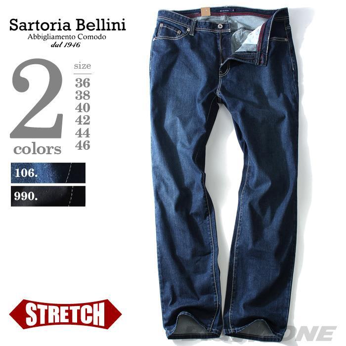 大きいサイズ メンズ SARTORIA BELLINI 0番 ステッチ ストレッチ デニムパンツ ジーパン デニム azd-187
