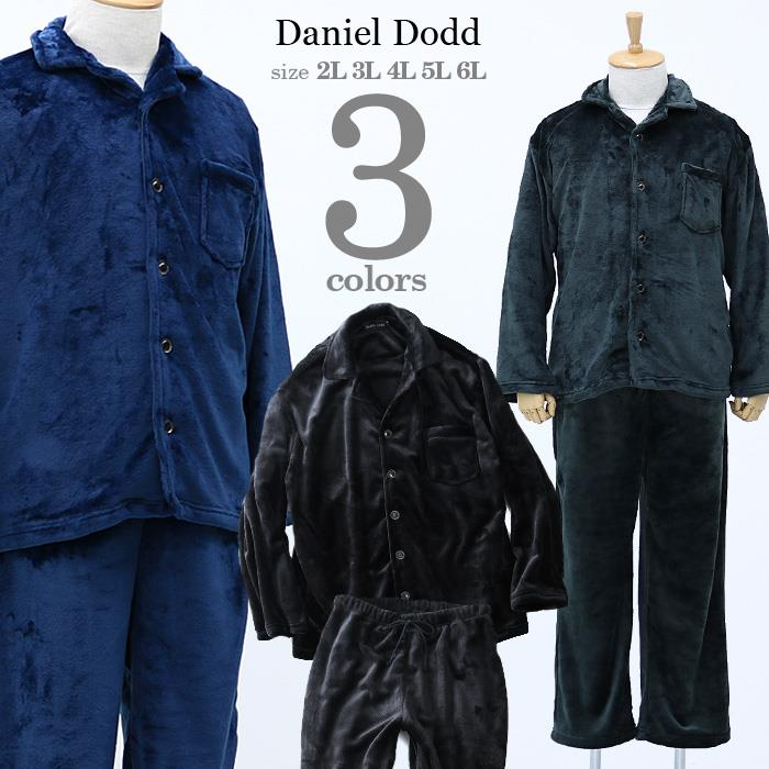 大きいサイズ メンズ DANIEL DODD フリースパジャマ azpj-16300