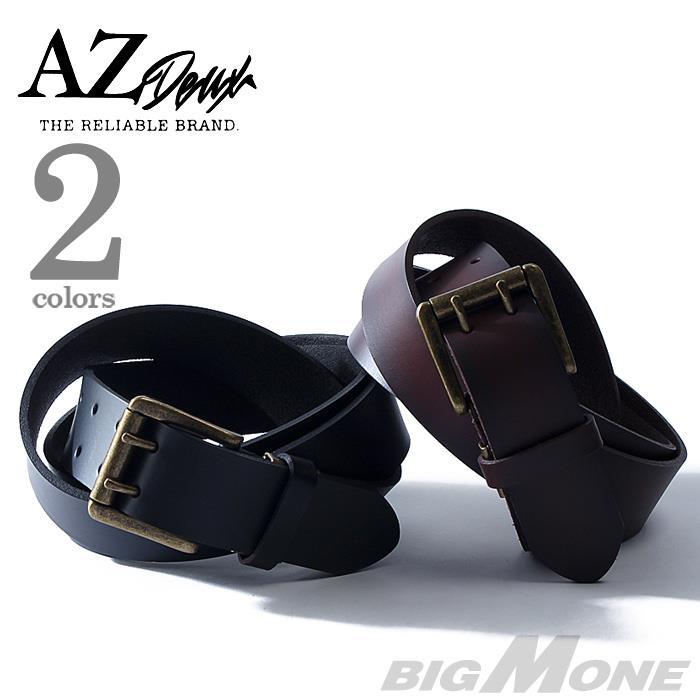 大きいサイズ メンズ AZ DEUX レザー ベルト ロングサイズ azcl-169032