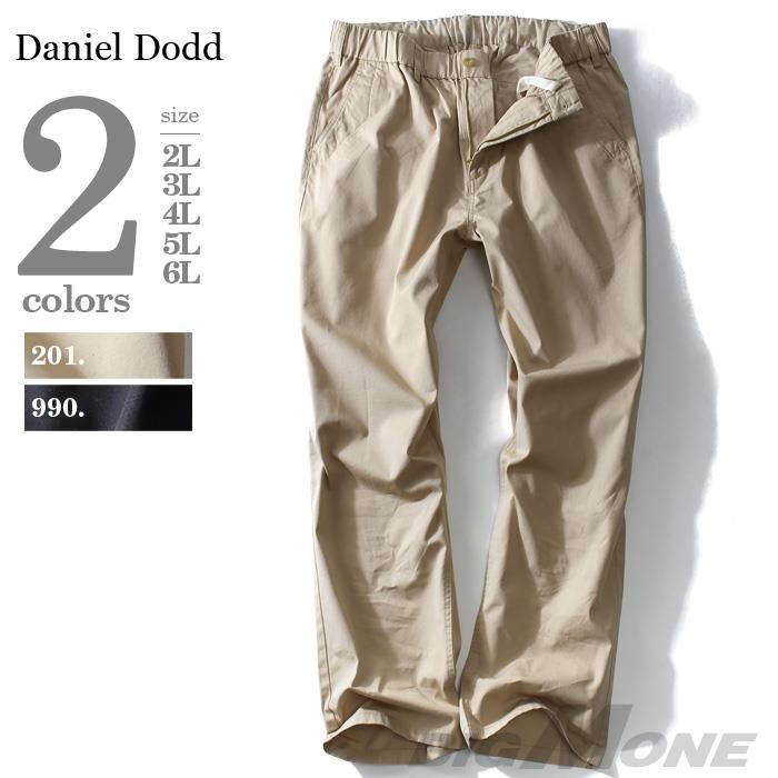 大きいサイズ メンズ DANIEL DODD フェイクステッチ イージーパンツ azp-1223