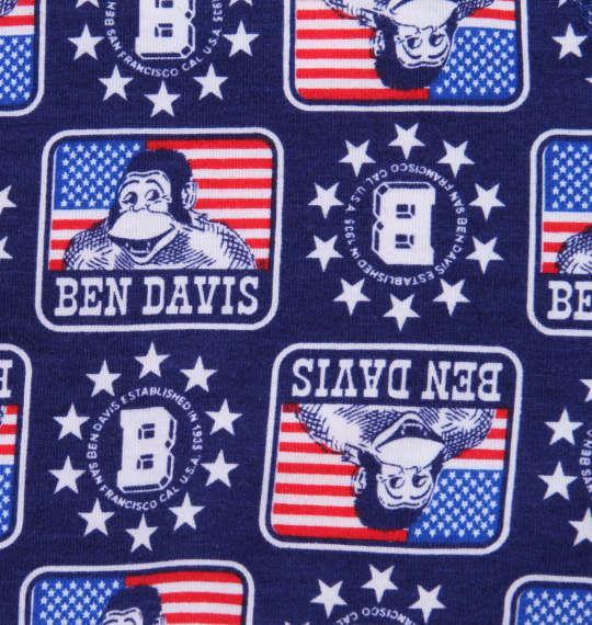 大きいサイズ メンズ BEN DAVIS US フラッグゴリラ ボクサーパンツ 下着 肌着 インナー 前開き ボクサー パンツ ネイビー 1149-6370-1 3L 4L 5L 6L