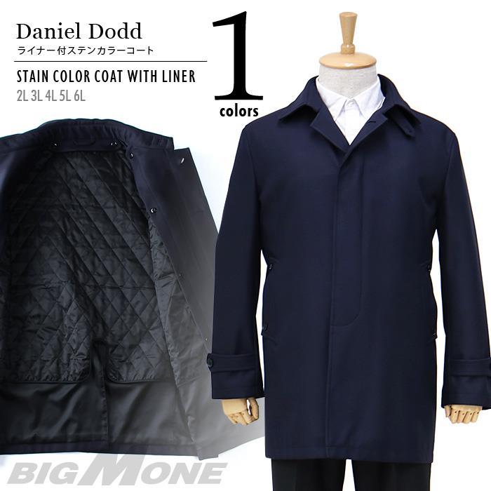 大きいサイズ メンズ DANIEL DODD ライナー付ステンカラーコート 15bc-001
