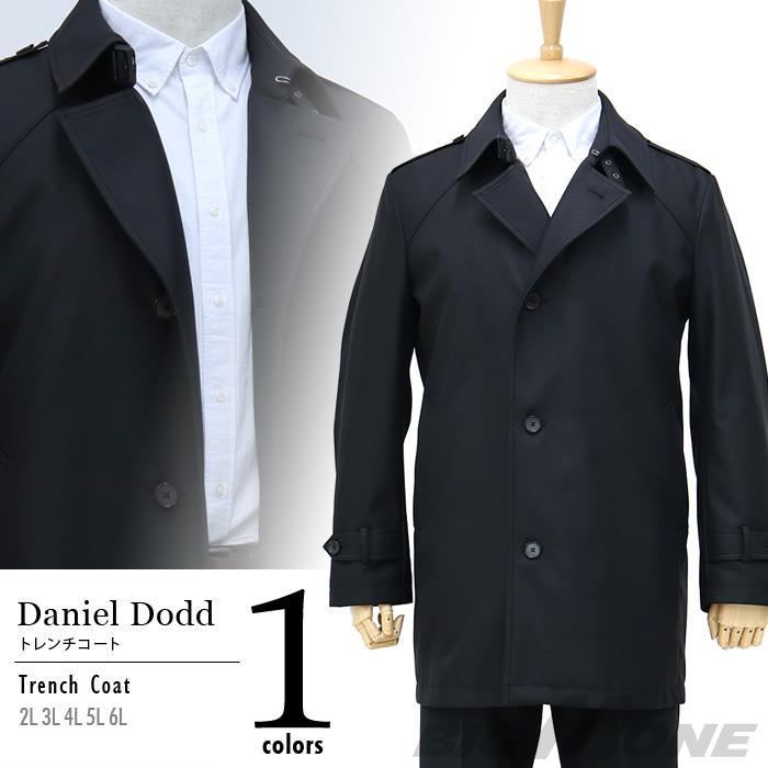 大きいサイズ メンズ DANIEL DODD トレンチコート 15st-001