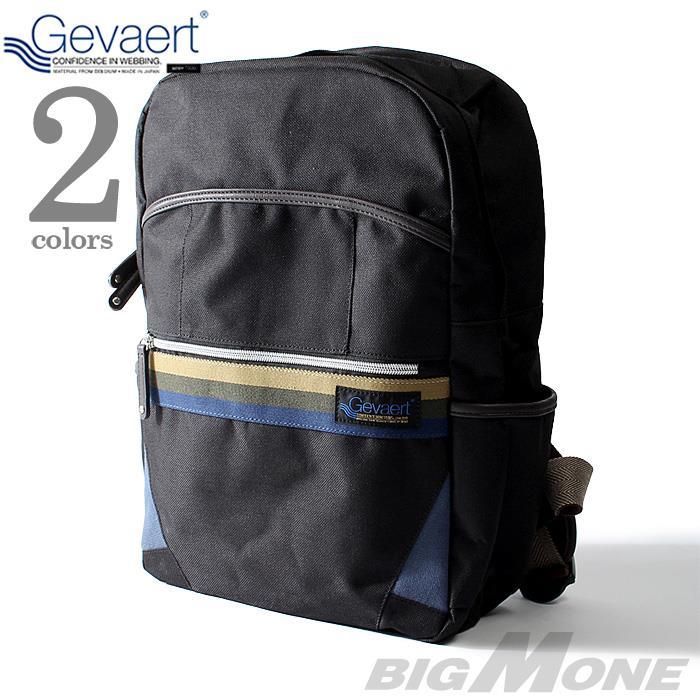 大きいサイズ メンズ GEVAERT ゲバルト リュック gvt-1053