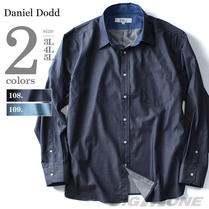大きいサイズ メンズ DANIEL DODD シャツ 長袖 ライト デニム レギュラーシャツ azsh-170101