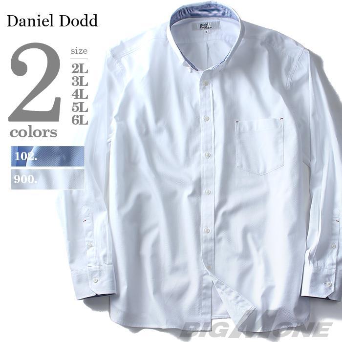 大きいサイズ メンズ DANIEL DODD シャツ 長袖 地柄 ドビー レギュラーシャツ azsh-170104