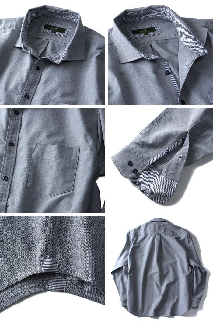 大きいサイズ メンズ Bowerbirds Works 長袖オックスフォードワイドカラーシャツ azsh-170105