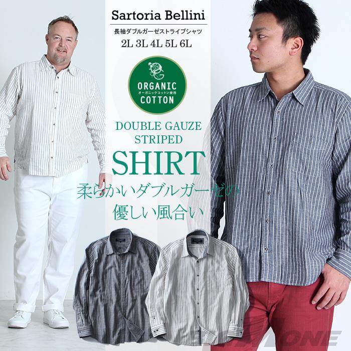 大きいサイズ メンズ SARTORIA BELLINI 長袖ダブルガーゼストライプシャツ オーガニックコットン使用 azsh-170108