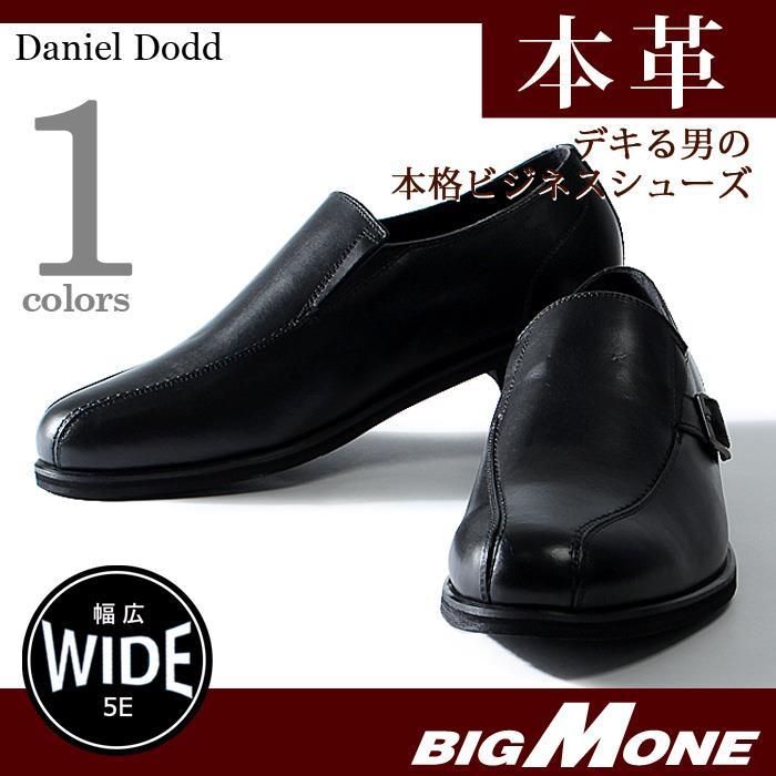 大きいサイズ メンズ DANIEL DODD 本革 モンクタイプ ビジネスシューズ 5E azbs-179005