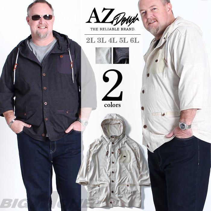 大きいサイズ メンズ AZ DEUX 7分袖 ボタンアップパーカー azcj-170106