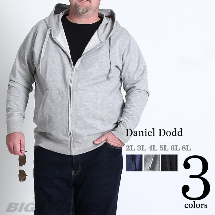 大きいサイズ メンズ DANIEL DODD パーカー 無地 フルジップパーカー azsw-170107