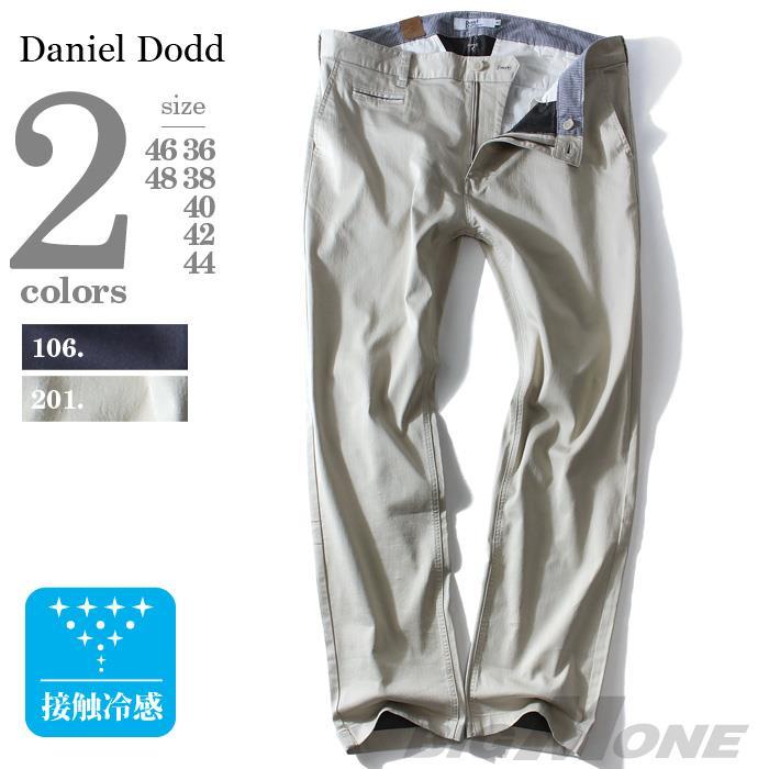 大きいサイズ メンズ DANIEL DODD 接触冷感 ノータック ストレッチパンツ azp-1226
