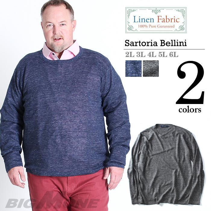 大きいサイズ メンズ SARTORIA BELLINI 麻100% クルーネック セーター azk-170118