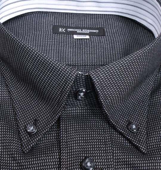 大きいサイズ メンズ HIROKO KOSHINO HOMME B.D長袖シャツ ブラック 1177-7152-1 3L 4L 5L 6L 7L 8L