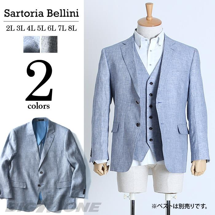 大きいサイズ メンズ SARTORIA BELLINI 麻100% テーラードジャケット azjk-1703