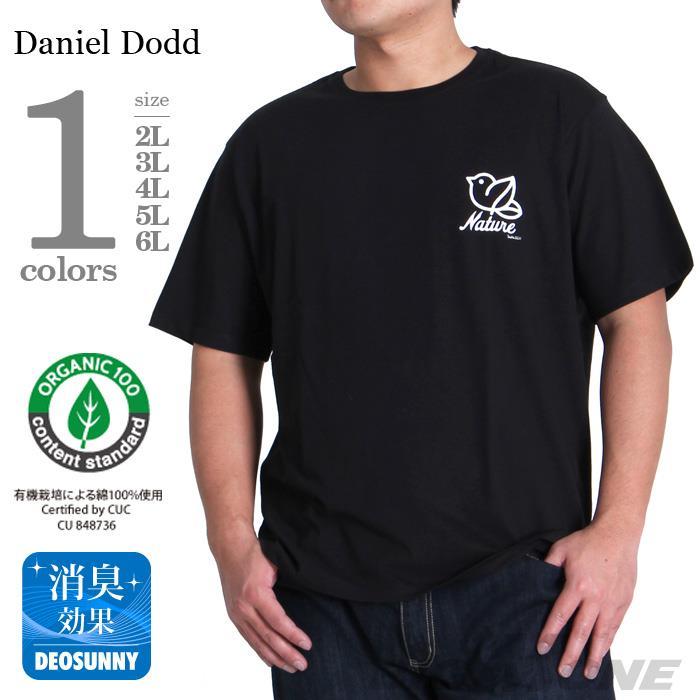 大きいサイズ メンズ DANIEL DODD 半袖 Tシャツ プリント 半袖Tシャツ Nature オーガニックコットン azt-170250