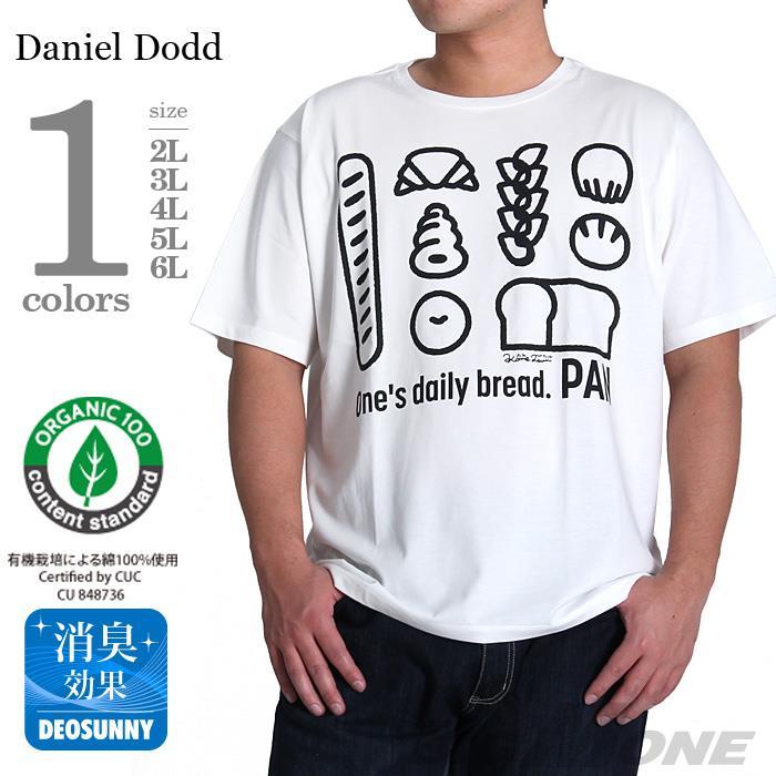 大きいサイズ メンズ DANIEL DODD 半袖 Tシャツ プリント 半袖Tシャツ PAN オーガニックコットン azt-170252