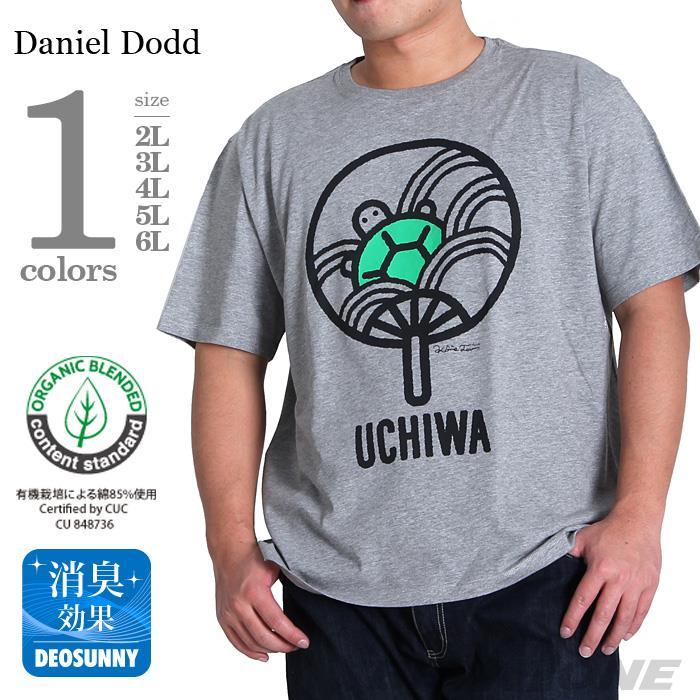 大きいサイズ メンズ DANIEL DODD 半袖 Tシャツ プリント 半袖Tシャツ UCHIWA オーガニックコットン azt-170253