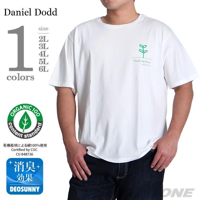 大きいサイズ メンズ DANIEL DODD 半袖 Tシャツ プリント 半袖Tシャツ Think the Earth オーガニックコットン azt-170262