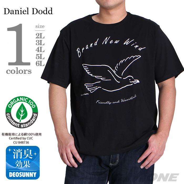 タダ割 大きいサイズ メンズ DANIEL DODD 半袖 Tシャツ プリント 半袖Tシャツ Brand New Wind オーガニックコットン azt-170270