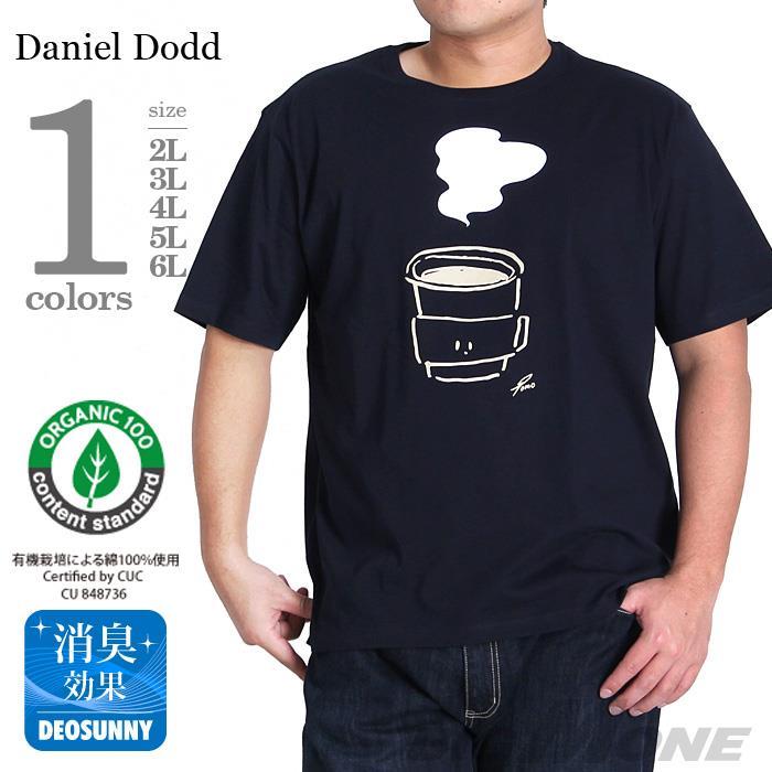 大きいサイズ メンズ DANIEL DODD 半袖 Tシャツ プリント 半袖Tシャツ COFFEE オーガニックコットン azt-170271