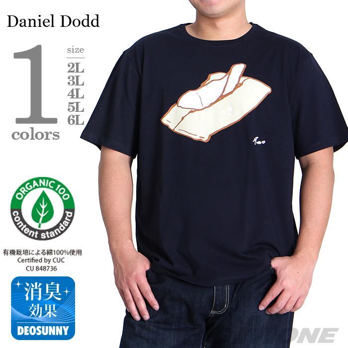 タダ割 大きいサイズ メンズ DANIEL DODD 半袖 Tシャツ プリント 半袖Tシャツ TISSUE オーガニックコットン azt-170277