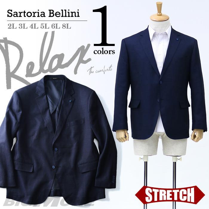 大きいサイズ メンズ SARTORIA BELLINI 麻混 2ツ釦 ストレッチジャケット azjk-1702