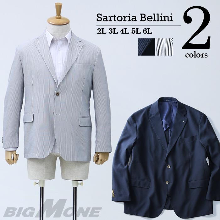 大きいサイズ メンズ SARTORIA BELLINI COOL MAX サッカー ストライプ ジャケット azjk-1710