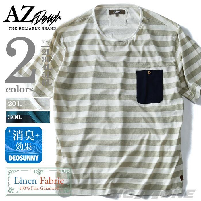 大きいサイズ メンズ AZ DEUX 麻混ポケット付半袖Tシャツ azt-170211