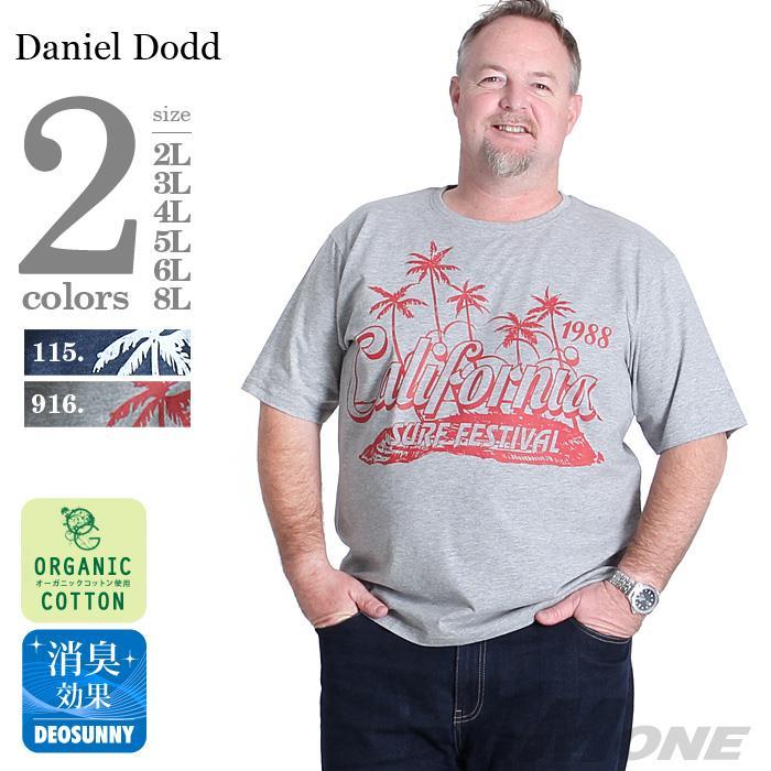 タダ割 大きいサイズ メンズ DANIEL DODD 半袖 Tシャツ オーガニック プリント半袖Tシャツ SURF FESTIVAL azt-170227