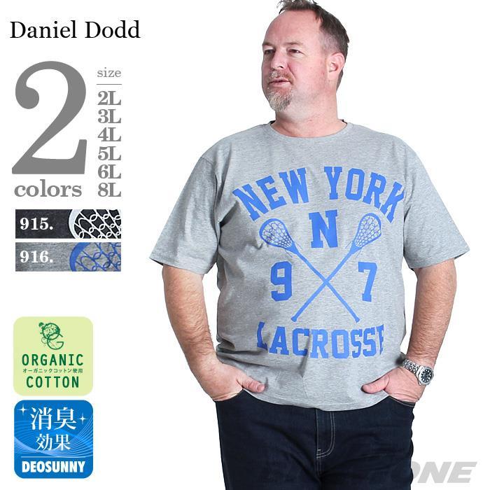 タダ割 大きいサイズ メンズ DANIEL DODD 半袖 Tシャツ オーガニック プリント 半袖Tシャツ LACROSSE azt-170242