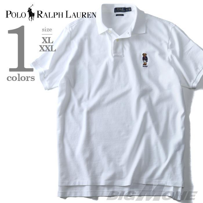 大きいサイズ メンズ POLO RALPH LAUREN ポロ ラルフローレン 半袖 ワンポイント 鹿の子 ポロシャツ ホワイト XL XXL USA 直輸入 710634234001