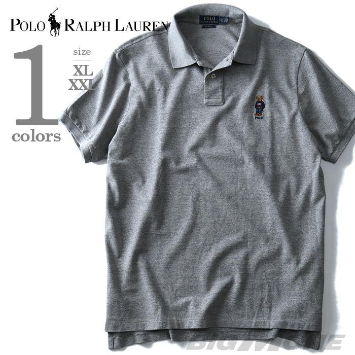 大きいサイズ メンズ POLO RALPH LAUREN ポロ ラルフローレン 半袖 ワンポイント 鹿の子 ポロシャツ グレー  XL XXL USA 直輸入 710634234003