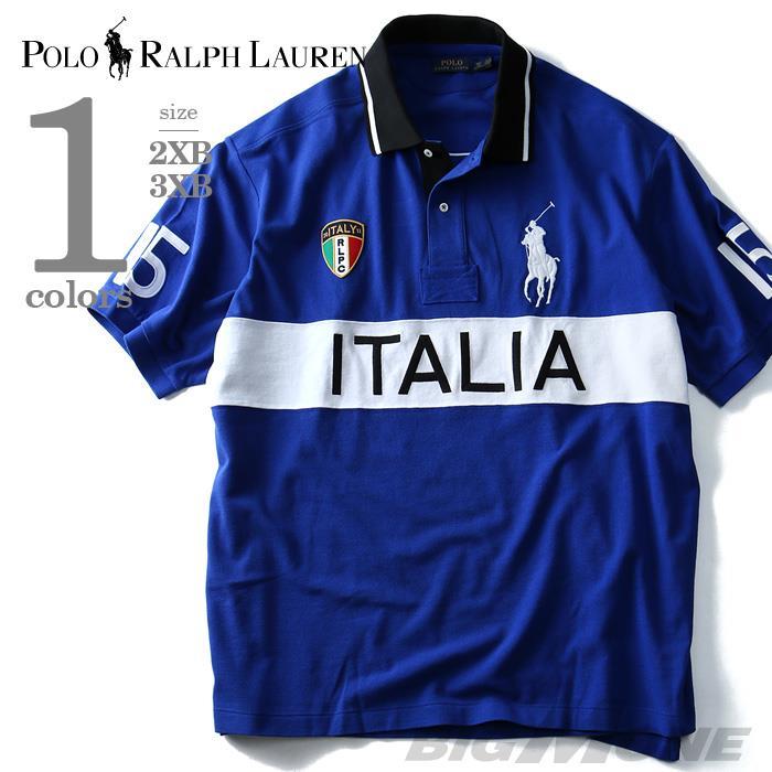大きいサイズ メンズ POLO RALPH LAUREN ポロ ラルフローレン 半袖 ビッグポニー 鹿の子 ポロシャツ ITALIA ブルー 2XB 3XB USA 直輸入 711626762001