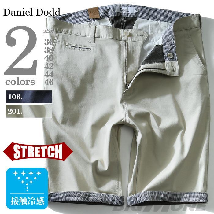 大きいサイズ メンズ DANIEL DODD ボトムス パンツ 接触冷感 ストレッチ ショートパンツ ズボン azsp-1404