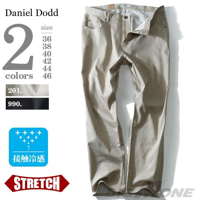 大きいサイズ メンズ DANIEL DODD 裏 メッシュ 接触冷感 ストレッチ デニムパンツ ジーパン デニム azd-191