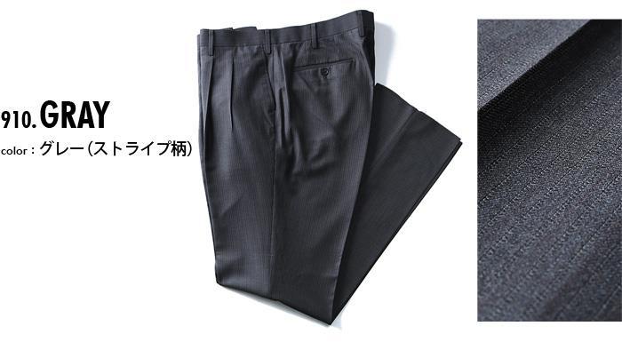 大きいサイズ メンズ DANIEL DODD スラックス ビジネスパンツ TR ツータックスラックス azsl-1711